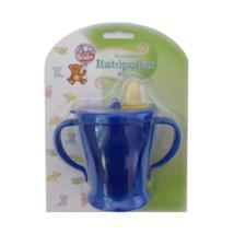 BabyBruin Tanulópohár kupakos, puha csőrrel (270 ml/db)