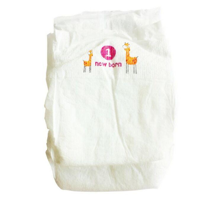 Drylock pelenka típusú átlátszó csomagban (1-es) 2 - 5 kg